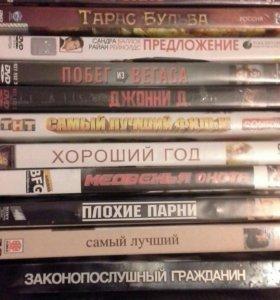 Коллекция фильмов на dvd 29 шт