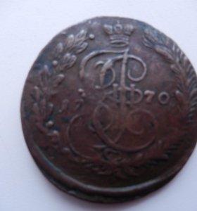 Монета медная 1770 г.