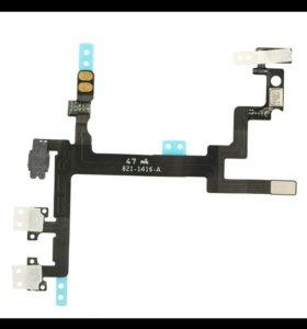 Шлейф iphone5 уровень громкости блокировки и вибро