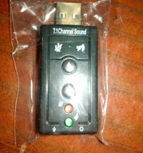 Звуковая USB карта