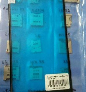 Сенсор Xiaomi mi4c black