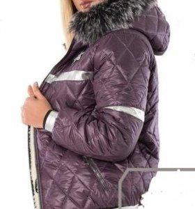 Зимний костюм женский в наличии 48 и 50,52