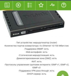 D-link network security DFL-210