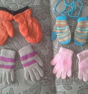 Отдам перчатки и варежки