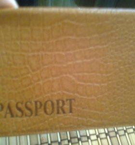 Обложки для паспорта из натур. кожи,3 шт., б\у