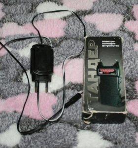 Электрошоковое устройство