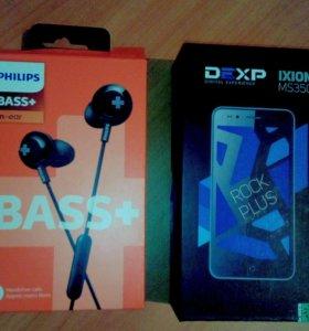DEXP Ixion MS350 Rock Plus