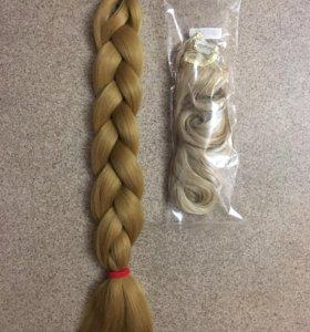 Искусственные волосы (коса и локоны на заколках)