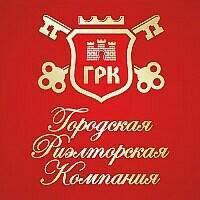 Услуги Риэлтора(ГородскаяРиэлторскаяКомпания)