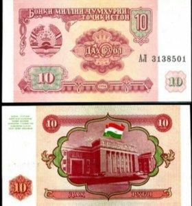 Банкноты Таджикистан UNC