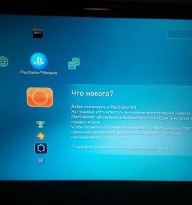 PS3 super slim 300 gb