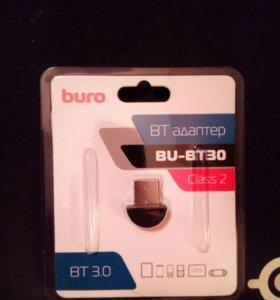 Bluetooth адаптер Buro bu-bt 30