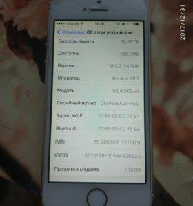 Продам Айфон 5s на 16гигов