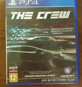 Игра на PS 4 THE CREW(NEVER DRIVE ALONE)