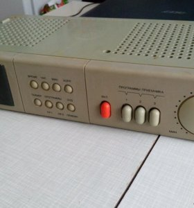 3-х программное радио