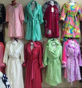 Халаты,домашние костюмы ,пижамы ,сорочки и т.д