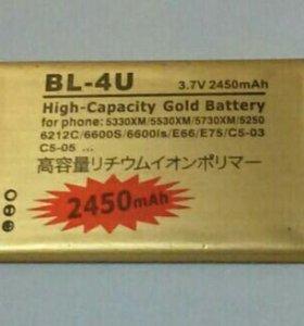 Аккумулятор Nokia BL-4U повышенной емкости