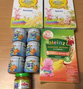Детское питание набор