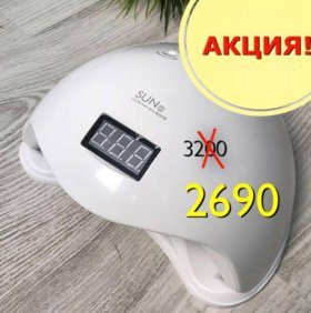 Лампа UV Led SUN5 для гель-лака 48Вт