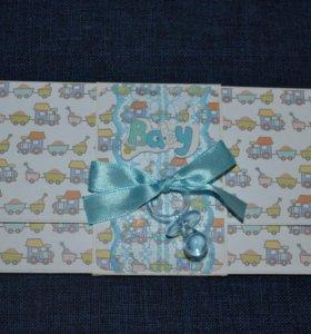Подарочнные конвертики для денег