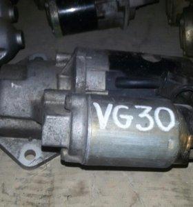 Стартер VG30
