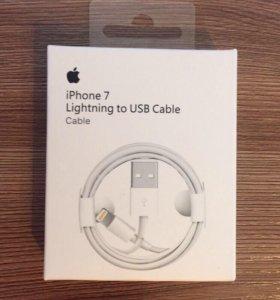 Оригинал кабель (USB) чип е75