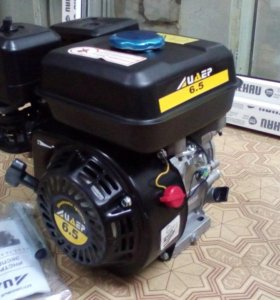 Двигатель для мотоблока 6.5 л,с