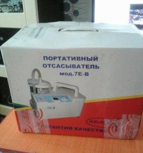 Портативный отсасыватель мод.7Е-В
