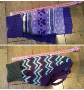 Комбинезон, свитер, дождевик для собак