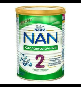 Нан КМ-2