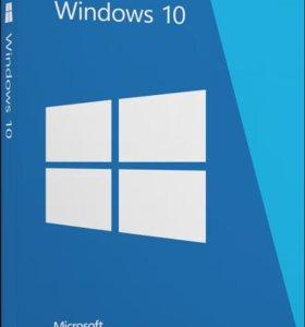 Лицензия активации Microsoft Windows 10 Pro/Home