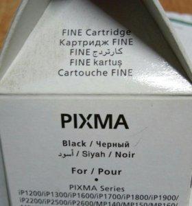 Картридж для струйного принтера