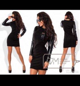 Платье ФМ