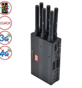 Подавитель сигнала GSM/DCS/3G/LTE/Wi-Fi