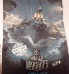 Инвайт-код для World of warships