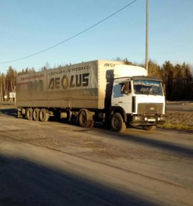 Грузоперевозки до 20 тонн