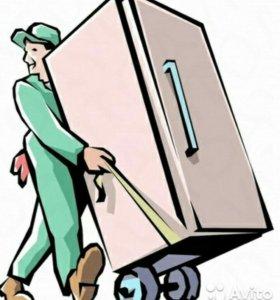 Холодильники не рабочие