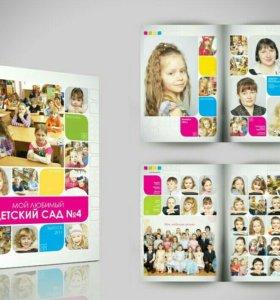 Школьные групповые фото, планшеты, виньетки