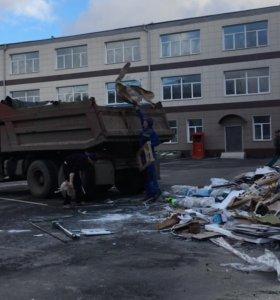 Уборка,вынос,вывоз строительного мусора