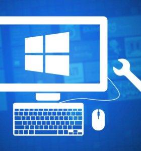 Установка Windows навечно, ремонт компьютеров