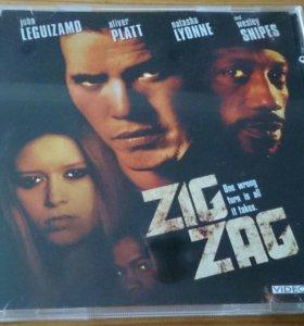 Video CD Зигзаг