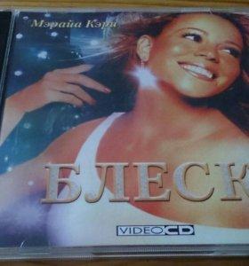 Video CD Блеск