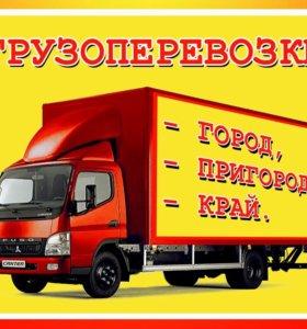 Грузоперевозки город/межгород