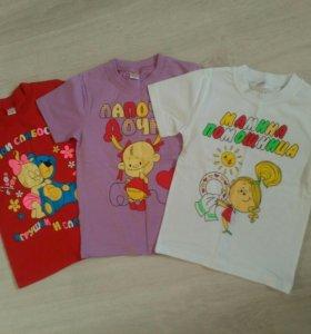 Новые футболки BONITO KIDS
