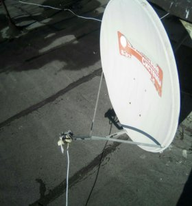 Тарелка спутниковая 105 см