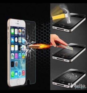 Защитное Стекло для iPhone 5,5С,5S.