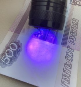 Фонарь ультрафиолетовый