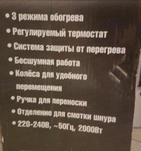Обогреватель маслянный новый 9 секций