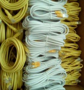 Патч-корды, кабели для интернета, витая пара