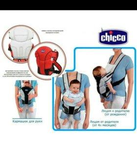Рюкзак-переноска Chicco Soft&Dream